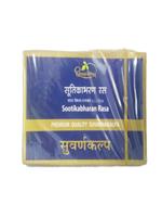 Dhootapapeshwar Sootikabharan Rasa (Premium)