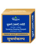 Dhootapapeshwar Suvarna (Svarna) Parpati (Premium)