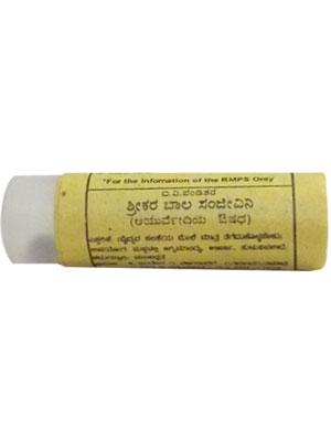 BV Pandit Srikara Balasanjeevani Pills
