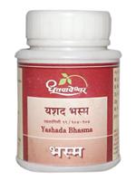 Dhootapapeshwar Yashada Bhasma