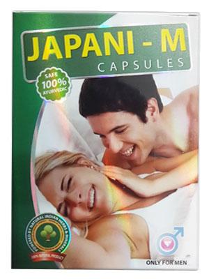 Japani Capsules (M)