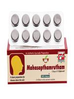 Malabar Maha Sapthamruthaloham Tablets