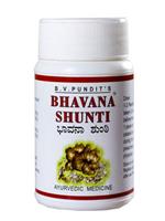 BV Pandit Bhavana Shunti