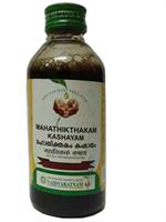 Vaidyaratnam Mahathikthakam Kashayam