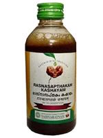 Vaidyaratnam Rasnasapthakam Kashayam
