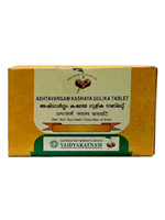 Vaidyaratnam Ashtavargam Kashaya Gulika Tablet