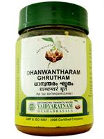 Vaidyaratnam Dhanwantharam Ghrutham