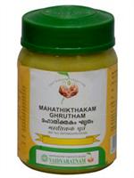 Vaidyaratnam Mahathikthakam Ghrutham