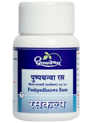 Dhootapapeshwar Pushpadhanwa Rasa Tablets