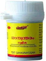 Santhigiri Dhanwantharam Gulika
