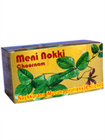 Santhigiri Meninokki Choornam