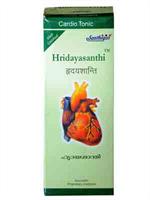 Santhigiri Hridayasanthi