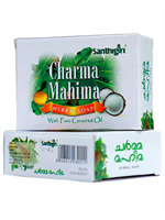 Santhigiri Charma Mahima Herbal Soap