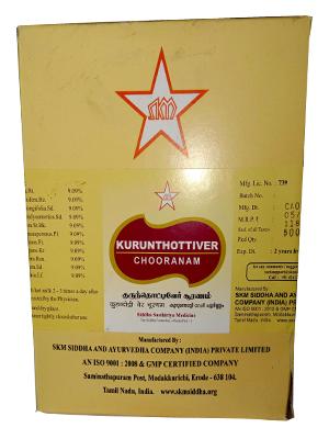 SKM Kurunthotti Chooranam