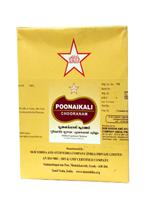 SKM Poonaikalividhai Chooranam
