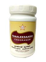 SKM Thaaleesadhi Chooranam