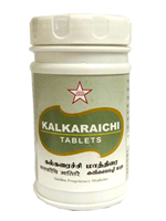 SKM Kalkaraichi Tablet (500 mgm.)