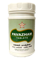 SKM Pavazham Tablet (500 mgm.)