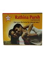 SKM Rathasuthi Tablet (500 mgm.)