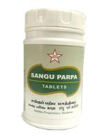 SKM Sangu Parpam Tablet (100 mgm.)