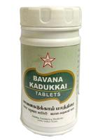 SKM Bhavana Kadukkai Tablet (500 mgm.)