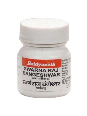 Baidyanath Swarnaraj Bangeshwar