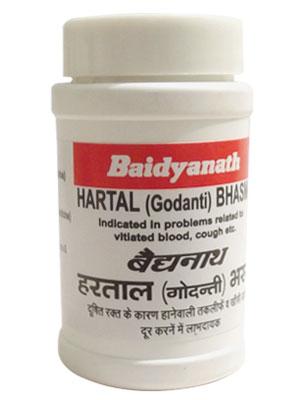 Baidyanath Hartal Godanti Bhasma