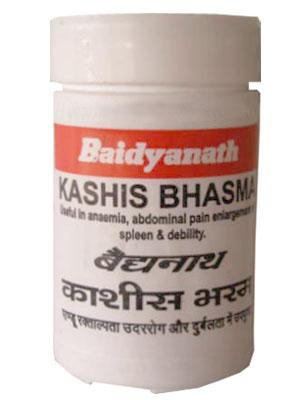 Baidyanath Kashis Bhasma