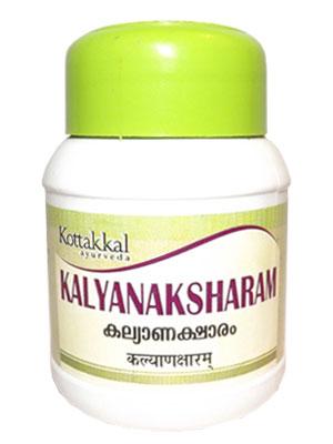 Kottakkal Kalyanaksharam Bhasma