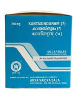 Kottakkal Kantasinduram (7) Capsules