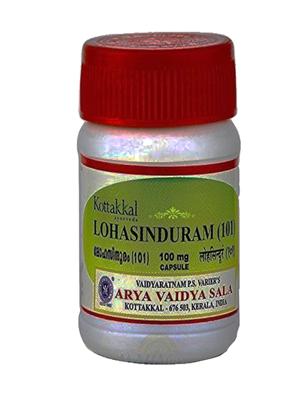 Kottakkal Lohasinduram (101)
