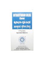 Kottakkal Cheriya Antrakutharam Gulika