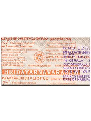 Kottakkal Hridayarnavarasam Gulika