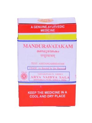 Kottakkal Mandura Vatakam