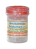 Kottakkal Sulakutharam Gulika