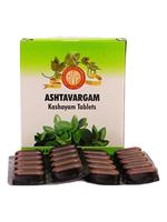 AVP Ashtavargam Kashayam tablet