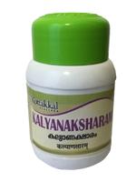 Kottakkal Kalyana Ksharam