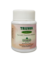 Pavaman Trishul Tablets
