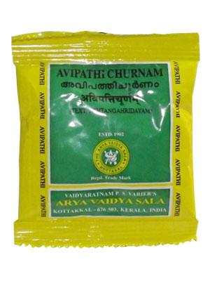 Kottakkal Avipathi Churnam