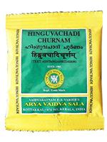 Kottakkal Hinguvachadi Churnam