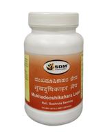 SDM Mukhadooshikahara Lepa