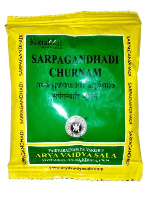 Kottakkal Sarpagandhadi Churnam