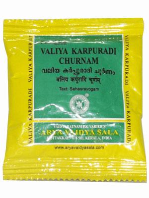 Kottakkal Valiya Karpuradi Churnam