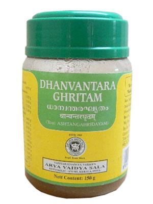 Kottakkal Dhanvantara Ghritam