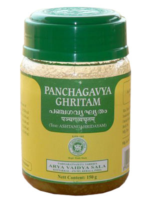 Kottakkal Panchagavya Ghritam