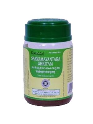 Kottakkal Sarvamayantaka Ghritam