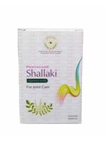 Pentacare Shallaki Ghan Vati (Tablets)