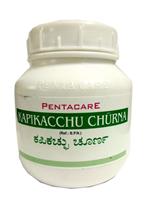 Pentacare Kapikacchu Churna