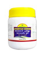 Nagarjuna Jataamayadi Churnnam