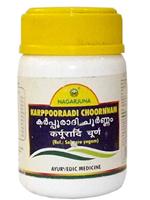 Nagarjuna Karpooradi Churnam (Small)